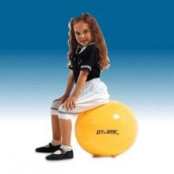 Sit n Gym, 45 cm, gelb